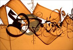 Brody Neuenschwander. Wow!! Colour. Movement. Form. Exemplary!