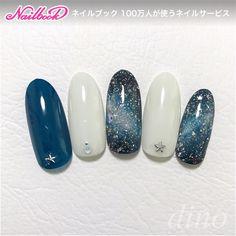 #ギャラクシー #宇宙 #星 #ネイビー #ブラック #ホワイト #ギャラクシー #スター #タイダイ #ラメ #ワンカラー #ハンド #秋 #冬 #海 #クリスマス #ジェルネイル #ネイルチップ #柳川万祐子/dino(ディーノ) #ネイルブック Short Nail Designs, Nail Art Designs, Design Art, Soft Nails, Gel Nails, Japan Nail, Galaxy Nails, Japanese Nail Art, Nails Inspiration