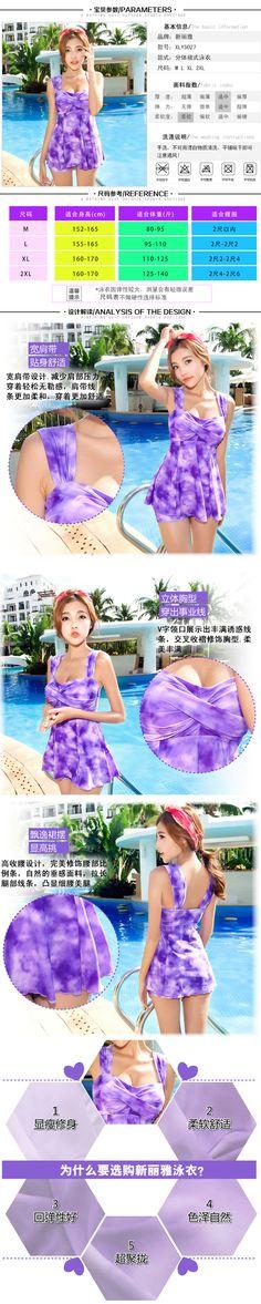 Trajes De Baño Busto Pequeno: traje de baño de acero apoyo pequeño frunce del pecho Spa traje de