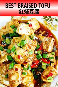 This red-cooked tofu (红烧豆腐, Hongshao tofu) is the best tofu recipe that can change your mind if you think it is tasteless. Best Tofu Recipes, Easy Asian Recipes, Easy Delicious Recipes, Healthy Eating Recipes, Italian Recipes, Vegetarian Recipes, Ethnic Recipes, Tasty, Vegan Kitchen