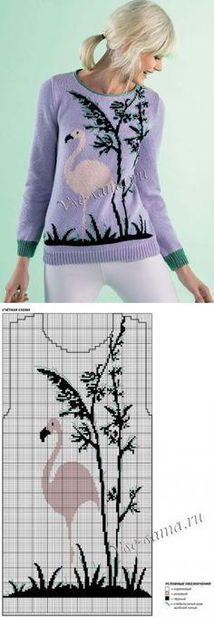 Пуловер с жаккардовым рисунком Фламинго
