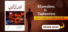 Khawabon Ki Taabeerien By: Ibn Raashid Al Bakri Al Qafsi Order: https://darussalam.pk/books/general/khawabon-ki-taabeerien/ #Darussalam #UrduBooks