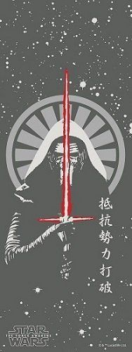 STAR WARS Tenugui