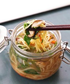 Save this recipe to make DIY Instant Noodles for lunch at work.