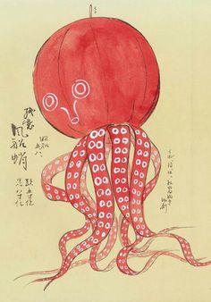 Vintage octopus toy illustration by Kawasaki Kyosen