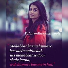 Best representation descriptions: Bollywood Song Lyrics Quotes Related searches: Punjabi Funny Jokes,Punjabi Funny Poetry,Punjabi Shayari L. Shyari Quotes, Love Song Quotes, Song Lyric Quotes, Cute Quotes, Movie Quotes, Qoutes, Hindi Love Song Lyrics, Yjhd Quotes, Heart Touching Love Quotes
