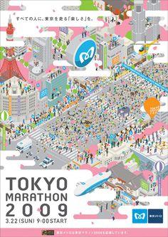 東京マラソン2009 ポスター
