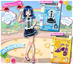 Shining Star, Pretty Cure, Chara, Trading Cards, The Cure, Anime, Heaven, Stone, Dress