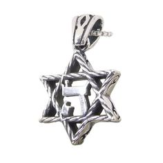 Star of David Kabbalah Pendant, Silver Magen David Pendant with Hebrew Letter Hei, Twisted Rope-Style Sterling Silver Jewish Star Pendant Evil Eye Pendant, Star Pendant, Minimal Beauty, Cyber Monday Specials, Tribe Of Judah, Jewish Jewelry, Gold Rope Chains, Jewish Gifts, Star Of David
