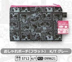 Sanrio Hello Kitty Pouch Cosmetic Bag Makeup Bag by Sanrio. $2.97. Japan licensed. Japan imported. Flat shape. Japan Product. The Perfect Large Pouch to Hold Your School Supplies or Makeup Pockets Secure Shut with Large Zippers