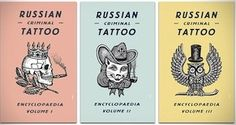 tattooencyclopaedia