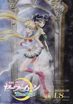 Sailor Chibi Moon, Sailor Pluto, Sailor Moon Super S, Sailor Moon Stars, Sailor Neptune, Sailor Mars, Watch Sailor Moon, Sailor Jupiter, Sailor Moon Movie
