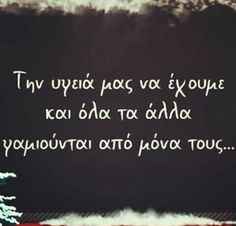 - Poetry Quotes, Wisdom Quotes, Life Quotes, Favorite Quotes, Best Quotes, Funny Quotes, Funny Statuses, Live Laugh Love, Greek Quotes