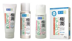 My favorite skincare products by Hada Labo, a Japanese brand. From left to right, the products are: cleanser (~$18), toner (~$18, their best selling product), lotion (~$20), and sheet masks (~$17 for 4 sheets). The toner is by far my favorite product. It is meant to be pat on until completely absorbed. I found Beauty Diary to be a better/cheaper alternative for the sheet masks.