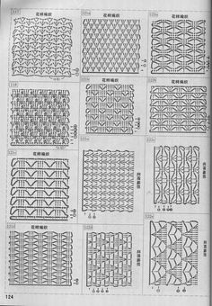 "Photo from album ""Узоры крючком"" on Yandex. Crochet Stitches Chart, Filet Crochet Charts, Crochet Shell Stitch, Crochet Motifs, Crochet Diagram, Afghan Crochet Patterns, Line Patterns, Stitch Patterns, Ribbon Embroidery Tutorial"