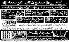Carpenter Soft Flooring, Wallpaper İnstaller Jobs in Saudi Arabia