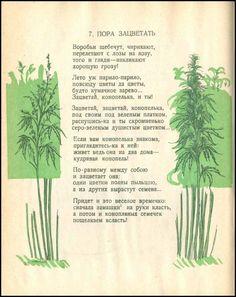Книги о конопле скачать купить в украине семя конопли