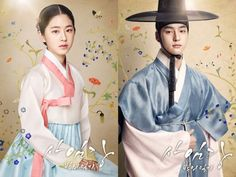 """Young main character teaser posters for SBS drama series """"Saimdang, Light's Diary"""" Korean Traditional Dress, Traditional Dresses, Korean Dress, Korean Outfits, Korean Drama Movies, Korean Actors, Netflix, Cute Cartoon Pictures, S Diary"""
