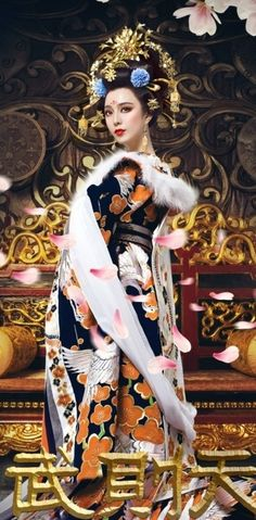 Fan Bingbing in 'The Empress of China'