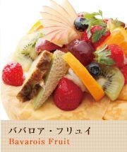 花とお菓子の工房 フランシーズ [Franchise] Sakai Osaka Japan
