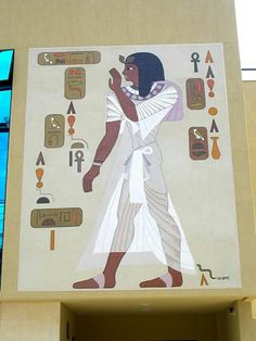 Painel... Egípcio