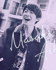 Hip Hop, Ninomiya Kazunari, Idole, Handsome Faces, Really Funny, Anniversary, Tours, Movie Posters, Fictional Characters