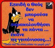 Greek Memes, Just For Laughs, Haha, Jokes, Sayings, Funny, Fictional Characters, Beautiful, Humor