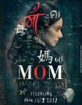Mom songs, Mom mp3 songs, download Mom free music, Mom hindi song 2017, download Mom indian movie songs, indian mp3 rips, Mom 320kbps, Mom 128kbps mp3 download, mp3 music of Mom, download hindi songs of Mom soundtracks, download bollywood songs, listen Mom hindi mp3 songs, Mom songspk, torrents download Mom songs tracklist.