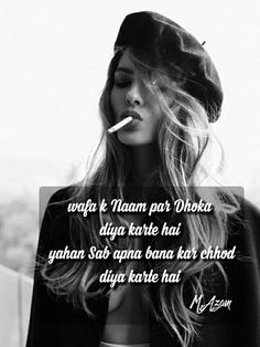 Crazy Quotes, Girly Quotes, Me Quotes, Hindi Quotes, Qoutes, Vows, Heart, Flowers, Feminist Quotes