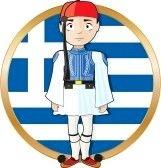 Ελληνόπουλο Greek Language, Second Language, October Crafts, 28th October, 25 March, Calander, Greek History, Teacher Style, Always Learning