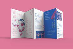 Pop Design, Layout Design, Print Design, Graphic Design, Pamphlet Design, Leaflet Design, Program Design, Flyer Design, Editorial Design