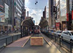 札幌市路面電車(Sapporo streetcar)