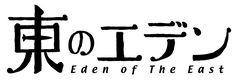 アニメ ロゴ - Google 検索
