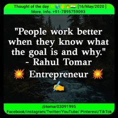 Rahul Tomar { }: Thought of the day ✨🌎✌🔥🇮🇳. Get Free Music, Motivational Quotes, Inspirational Quotes, If You Want Something, Daily Thoughts, Young Entrepreneurs, Global Business, Thought Of The Day, Facebook Instagram
