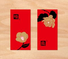 It's near Chinese New Year. Red envelope design.