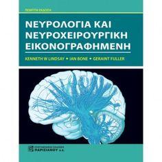 Neurology and Neurosurgery Illustrated, Neurology, Livingston, Illustration, Books, Libros, Book, Illustrations, Book Illustrations, Neuroscience