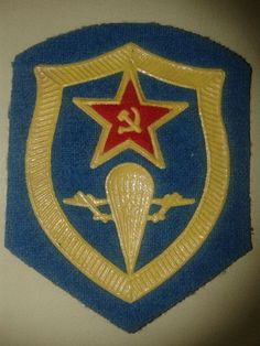 SOVIET AIRBORNE FORCES | Soviet Russian Army Airborne Forces Blue Badge | eBay