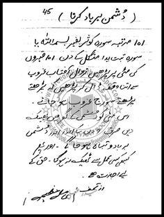 Hadith Quotes, Quran Quotes Love, Quran Quotes Inspirational, Ali Quotes, Islamic Love Quotes, Islamic Phrases, Islamic Messages, Hazrat Ali Sayings, Black Magic Book