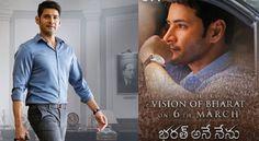 Bharath Ane Nenu Movie Trailers, Bharath Ane Nenu, Bharath Ane Nenu Trailers, Bharath Ane Nenu Teaser, Latest telugu Movie, Mahesh Babu, Koratala shiva, kiara