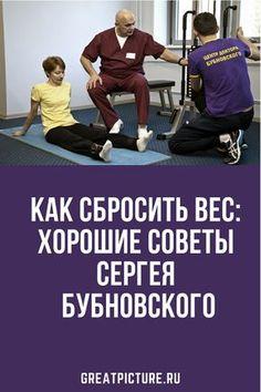 Идеальной (но трудновыполнимой) я считаю формулу А.П. Чехова, и стараюсь ей следовать:«Встал из-за стола голодным, значит – наелся. Встал из-за стола сытым, значит – объелся. А если объелся, встав из-за стола, значит – отравился». #красота  #самоеинтересное  #советы #здоровье