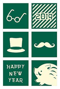 お洒落アイテムと猪のシルエット 年賀状 亥年 2019 干支 無料 イラスト Pinterest Foto, Pig Illustration, Happy New Year 2018, Dog Cards, New Year Card, Brand Packaging, Chinese New Year, Silhouette Design, Happy Quotes