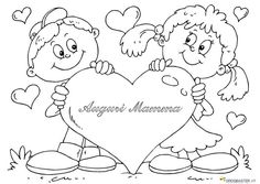 Valentine Heart Coloring Pictures Beautiful Valentines Heart Coloring Pages Heart Coloring Pages, Online Coloring Pages, Cute Coloring Pages, Animal Coloring Pages, Printable Coloring Pages, Coloring Books, Free Coloring, Coloring Sheets, Fathers Day Coloring Page