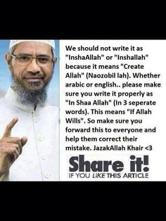 In Shaa Allah