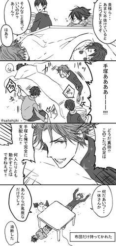 pixiv(ピクシブ)は、作品の投稿・閲覧が楽しめる「イラストコミュニケーションサービス」です。幅広いジャンルの作品が投稿され、ユーザー発の企画やメーカー公認のコンテストが開催されています。 The Prince Of Tennis, Manga, Anime, Tennis, Princesses, Manga Anime, Manga Comics, Cartoon Movies, Anime Music