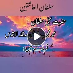 >>> Snack Video, Islamic Videos, Motivational Videos, Allah, Quote, Watch, Music, Quotation, Musica