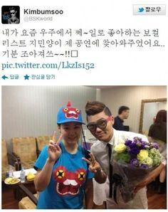 'K-Pop Star' Park Ji Min Meets with Kim Bum Soo #KpopStar #Mnet #Kpop
