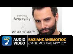 New greek songs 2017 #BestNewSongs2017 ( new audio releases 2017 ) NEW S...