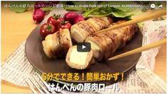 Cách làm món thịt lợn cuộn chả cá trắng - Ẩm thực Nhật Bản