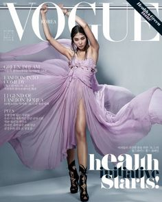 HAN HYE IS DRAPED IN VIOLET FOR THE COVER OF VOGUE KOREA JUNE 2012