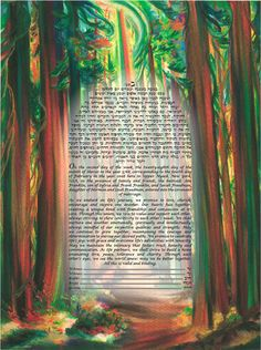 Sunlight Sanctuary Ketubah by Linda Frimer